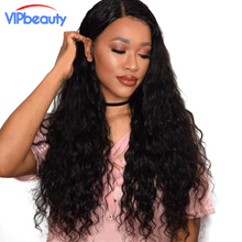 VIP beauty Malaysian non-remy hair ,water wave human hair weave bundles 1pcs only mixed length 10-28 inch ,natural color 1b