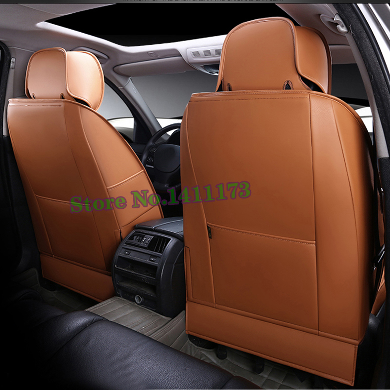 971 car seat protection (15)