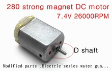 1PCS 280 high speed DC motor,D shaft modified parts 7.4V 26000RPM,strong magnet Electric series water gun..(China)