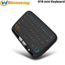 H18 Wireless Mini Keyboard 2.4 G Portable Keyboard With Touchpad air Mouse for Windows Android/Google/Smart TV Linux MAG 250 Mac