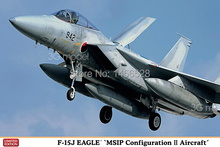 HASEGAWA 02100 1/72  F-15J EAGLE MSIP CONFIGURATION II AIRCRAFT  Assembly Model kits  Modle building Trumpeter scale