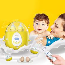 Newest Baby Smart Remote Control Double Bottle Warm Milk Thermostat Disinfection Steam Eggs Multi-function High Quality(China)
