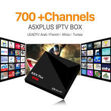 HD IPTV Smart Android 7.1 TV Set Top Box TV Receiver with iptv arabic italia French 700+ IPTV subscription 1 year Europe STB