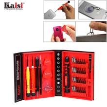 Kaisi Precision 38 in 1 Screwdriver Set Of S2 Chrome Vanadium Steel Disassemble Household Tools for Phone iPhone ipad mac(China)