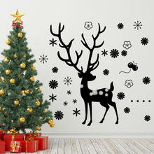 2016 Deer EIK Wall Sticker Bedroom Living Room Store Window Glasses Stickers Decal 98*88CM Christmas Decor for Home New Year
