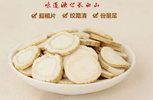 100g top quanlity Ginseng root bulk picking Dried White Ginseng Slice from famous mountain for improves the immune system