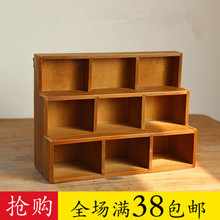 Zakka retro wooden three layer desktop storage cabinet Home Furnishing ladder nine grid display cabinets can be wall