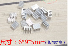 Free Ship 20pcs Router Chip Radiator Small Aluminum Heat Sink 6*9*5mm Chip Cooling Block E Type Heat sink