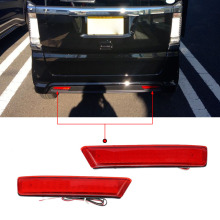 car-styling Warning Rear Bumper Brake Light Tail Lamp Reflect Light Fog Stop Plate Replacement Modification for Honda NBOX N BOX