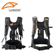 Safrotto Professional Photographic Accessories Hanging Lens Case Camera Multifunctional Band Function Fixed Backpack Belt Strap