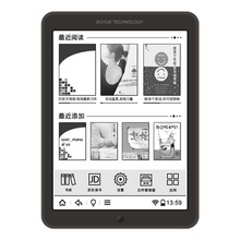 "BOYUE T80 ebook reader 8"" E-ink screen 8G Android 4 front light touch screen multilingual WIFI freeshipping"