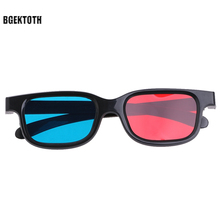 BGEKTOTH 2017 Fashion NEW Type Universal 3D Glasses / Red Blue Cyan 3D Glasses Anaglyph 3D Plastic Glasses
