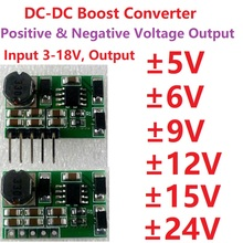 +- 5V 6V 9V 12V 15V 24V Positive & Negative Dual Output power supply DC DC Step-up Boost Converter module(China)