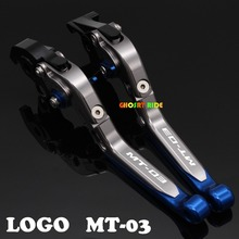 Laser Logo MT-03 Blue&Titanium CNC Folding Extendable Motorcycle Brake Clutch Levers For YAMAHA MT-03 MT03 MT-03 2015-2016
