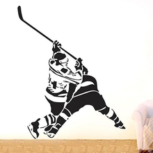 Fashion Ice Hockey Player Sports Removable Decal DIY Art Mural Wall Sticker(China)