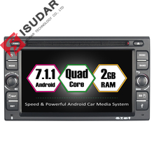 Android 7.1.1 Two Din 6.2 Inch Car DVD Player For Universal/Nissan/PALADIN/QASHQAI/X-TRAIL/Sunny RAM 2G GPS Navigation Radio(China)