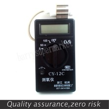 Oxygen Concentration meter Oxygen Content Tester Meter Oxygen Detector O2 tester CY-12C digital oxygen analyzer 0-5%0-25% 0-100%
