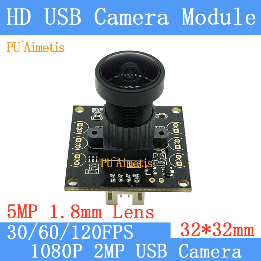 32*32mm 170 degree wide angle Surveillance camera 1920*1080P 30/60/120fps Mini CCTV Android Linux UVC Webcam USB Camera Module<br>
