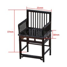 Mxfans 21x18x37MM Red Sandalwood Color Chinese Style 1:25 Comb Back Rose Armchair DIY Building Model