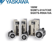 SGM7J-01A7C6E+SGD7S-R90A10A original 100W YASKAWA ac servo motor and driver with cables(China)