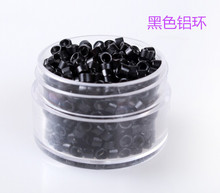 1000pcs 4.04.0x2.7x2.7 mm Hair Extension Microringe Micro links Rings Beads Links with Screws thread aluminium 1# black(China)