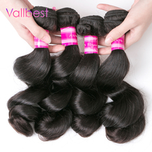 Brazilian Hair Weave Bundles Brazilian Loose Wave Bundles Human Hair Extension #1B Natural Black #1 Jet Black Color Non-Remy