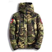 MORUANCLE Fashion Men's Camouflage Winter Jackets Thick Warm Camo Coats For Man Thermal Parkas High Quality Size M-XXXL E0836(China)