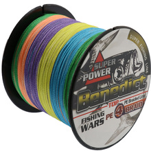 super strong rainbow 500M braided wires 100% pe fiber fishing line spectra multi-color 4 strands 6lb-80LB multifilament line(China)