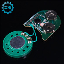 30secs 30S Light Sensor Happy Birthday Song Voice Module Music Sound Chip Small Size For Greeting Card/Gift Box