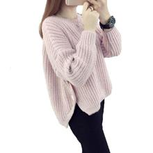 New 2017 Autumn Winter Casual O-neck Warm Women Sweaters and Pullovers Batwing Sleeve Short Knitted Sweater Loose Pull Femme(China)