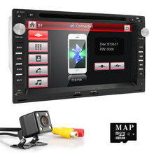 "2DIN 7""Touch Screen Car DVD Player for VW Golf 4 T4 Passat B5 with 3G GPS Bluetooth Radio Canbus SD USB Free Camera 8GB Map DTV"