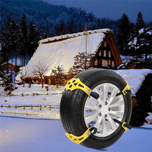 1 PCS Car Portable Emergency Snow Chains Dichotomanthes Pulley Chain Winter Goods Universal Tire Chain with Easy Installation(China)
