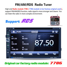 7 inch 2-DIN DVD Car Radio Media Player BT RDS Capacitive Touch Screen Car Multimedia Player Full IR remote control with camera