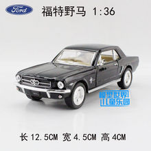 Scale 1:36 high simulation car model,alloy pull back Ford 1964 Mustang Classic Car,2 open door Metal toy,free shipping