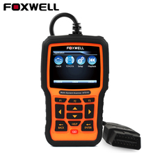 Foxwell NT510 OBD Scanner ABS Airbag for Hyundai Kia Toyota Lexus Honda Acura Korea Japanese Car Professional Diagnostic Scanner(China)