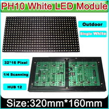 P10 White LED display module, Outdoor Waterproof White color LED sign advertising display module(China)
