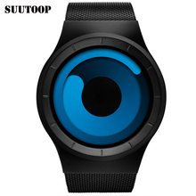 SUUTOOP Mens Watches Top Brand Luxury Stainless Steel Mesh Strap Quartz Sport Watch Men Fashion Aurora Style Relogio Masculino