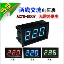 Wholesale High Quality 1pc 0.56 inch LED AC 70-500V 110V 220V Digital Voltmeter Home Use Voltage Display w/ 2 Wires Green(China)