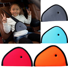 Safety Cover Baby Kids Car Strap Adjuster Pad Harness Seat Belt Clip Oxford fabric jun21(China)