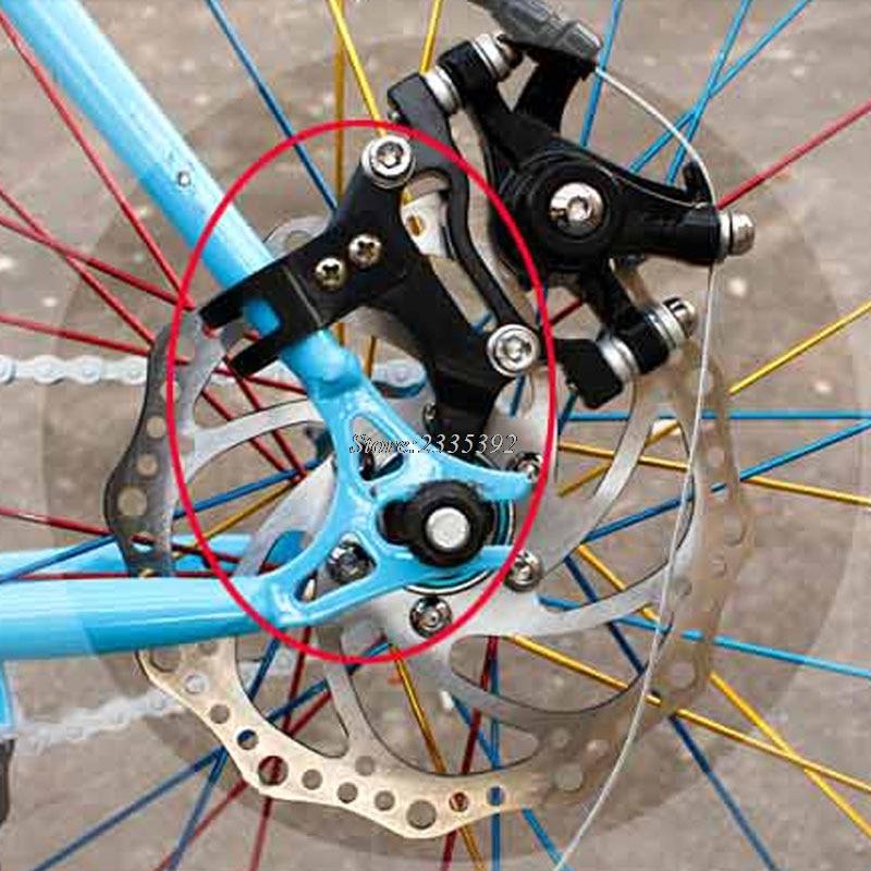 Mountain Bike Disc Brake Bracket Frame Adaptor Mounting Holder Adjustable