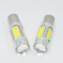 Car lights Super Bright White 7.5W LED COB SMD 1156 Ba15s S25 P21W Backup Reverse Light Bulb led Lamp car-styling(China)