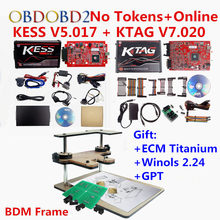 100% No Token Limit Online Master KTAG 7.020+ Kess V5.017 V2.23 Kess V2 OBD2 Manager Tuning Kit+BDM Frame ECU Programmer(China)