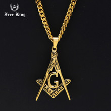 "Masonic Symbol Pendant Necklace 24K Gold Finish Solid Stainless Steel Freemason Necklace with 27.5""inch Cuban Chain"