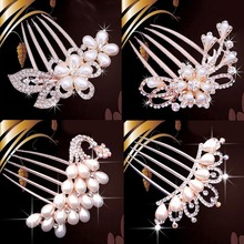 Fashion Wedding Bridal Crystal Rhinestone Flower Faux  Pearls Hairpin Diamante Hair Clip Comb