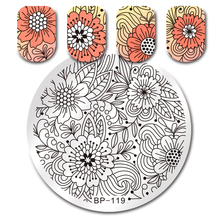 1Pc BORN PRETTY Stamping Plate Floral Design Sunflower Round 5.5cm Manicure Nail Art Image Plate BP-119