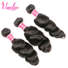 Vanlov Brazilian Loose Wave Bundles Jet black Human Hair Weave Bundles Brazilian Hair Extension Non Remy Can Buy 3/4 PCS