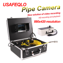 "Duct Cleaning Sewer Pipe Camera System Equipment For Pipeline & Wall Inspection with 7"" LCD DVR Functional Fiberglass Cable"