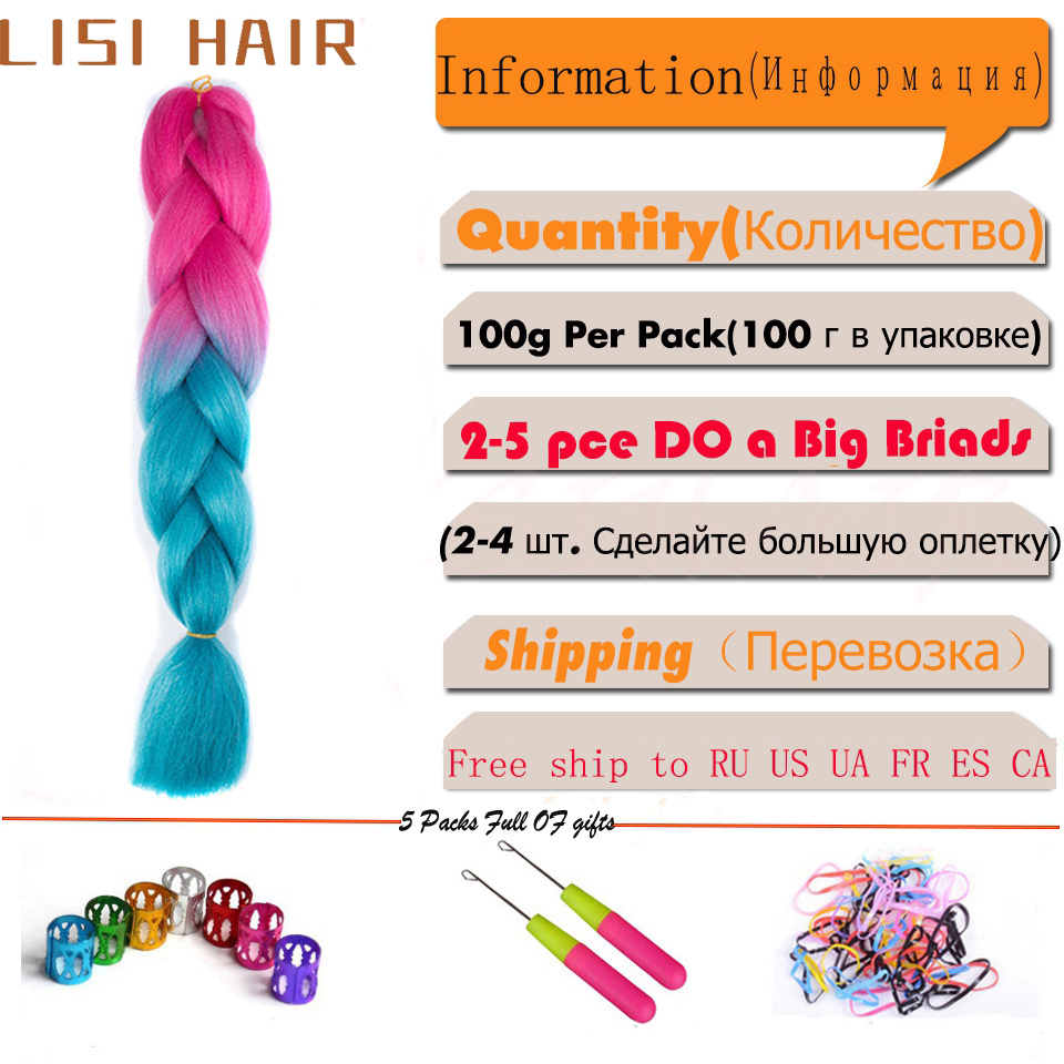 LISI HAIR Ombre Kanekalon Jumbo Synthetic Braiding Hair Crochet Blonde Pink Blue Grey Hair Extensions Jumbo Braids Hairstyles-