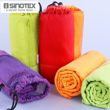 70x130cm Larger Size Sports Towel With Bag Microfiber Gym Towel toalha de esportes Swimming Travel essiential 4 colors(China)
