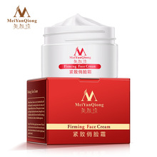 5PCS Hot Sale Face Lifting Shaping Skin Care Cream Firming Eliminate Edema Luxuriant Moisturizing V Face Firming Cream(China)